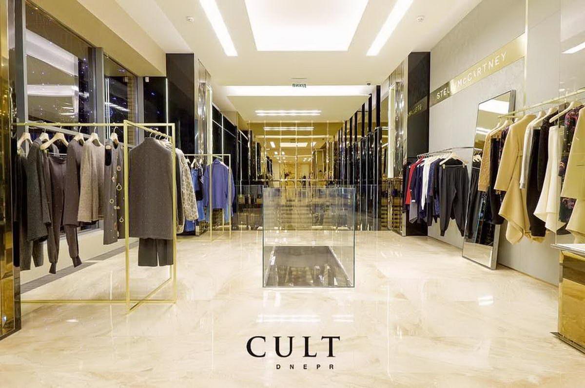 CULT - DNEPR