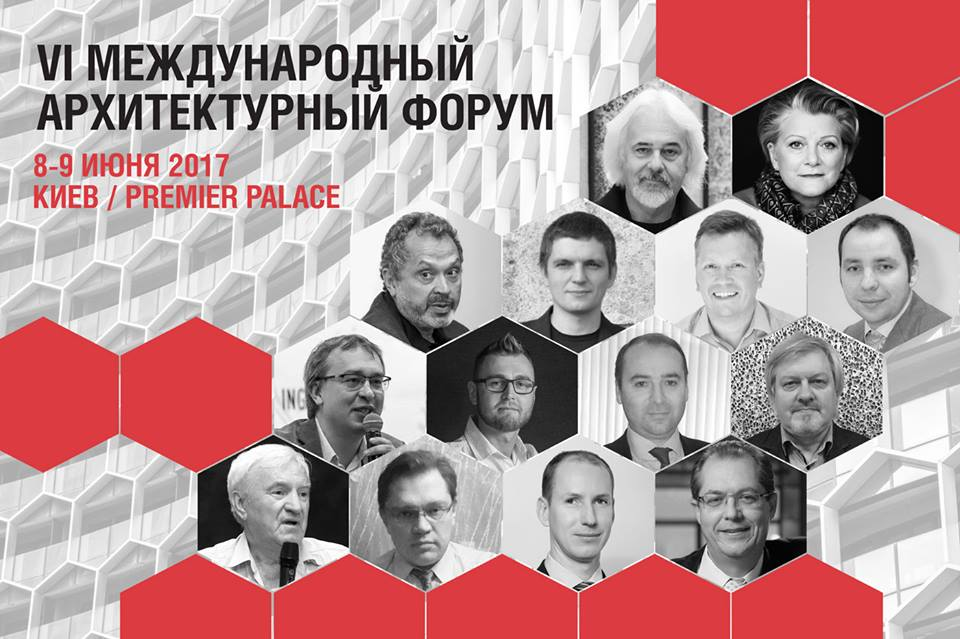 VI ARCHITECTURE INTERNATIONAL FORUM in KIEV